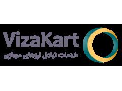 VizaKart